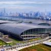 上海国际酒店工程设计与用品博览会暨上海国际酒店用品博览会(酒店展二期)