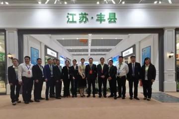 在广东佛山,丰县迎着春风,开启发展新征程......