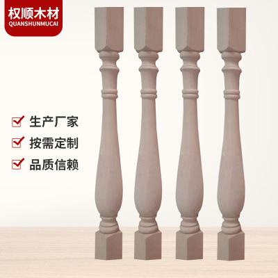 楼梯实木红榉木楼梯立柱扶手安装楼梯扶手厂家批发定制 举报