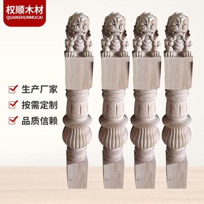批发欧式实木楼梯扶手小柱立柱红榉木复式室内楼梯护栏可定制