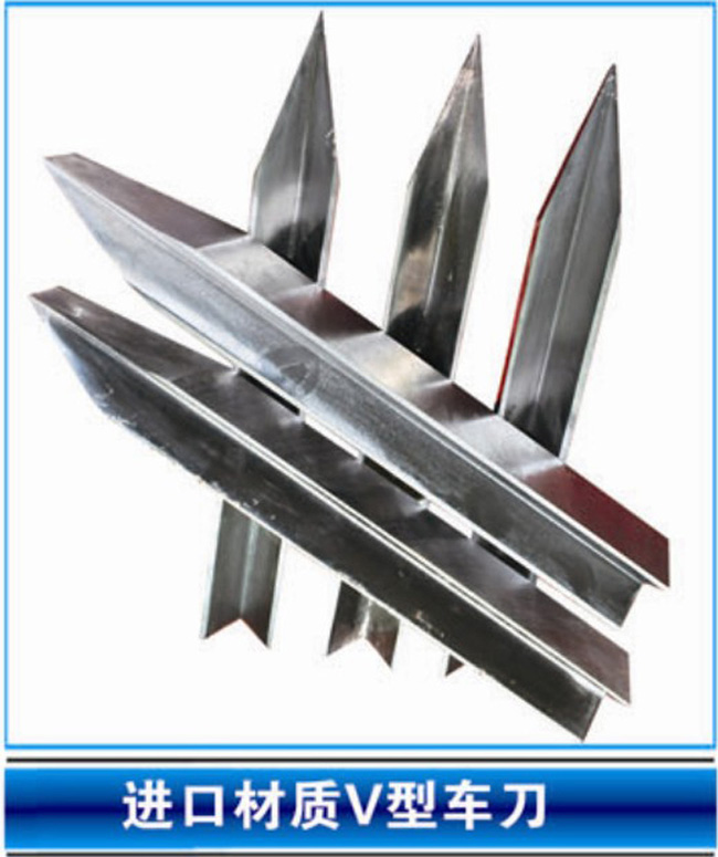 进口材质V型车刀