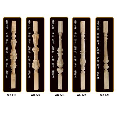 高端白胚立柱、扶手、  整梯的设计、生产、批发、配套