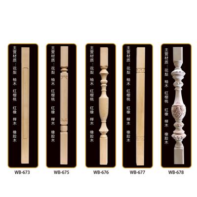 批发实木楼梯立柱可定做楼梯栏杆设计实木罗马柱各种实木楼梯定做