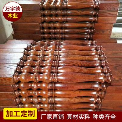 室内实木楼梯扶手厂家供应烤漆楼梯立柱 别墅阳台飘窗围栏可定制