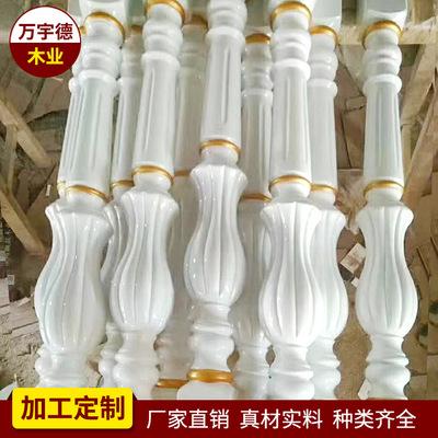 家用实木雕花楼梯立柱 室内复式烤漆楼梯扶手