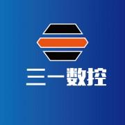 徐州三一数控设备有限公司