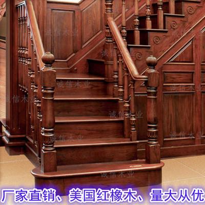 定制红橡木实木楼梯立柱烤漆扶手护栏阳台飘窗