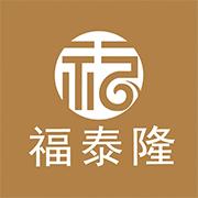 徐州福泰隆木业有限公司