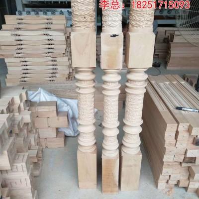 福泰隆木业