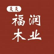 徐州伙伴商贸有限公司