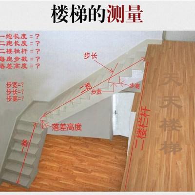 实木楼梯配件