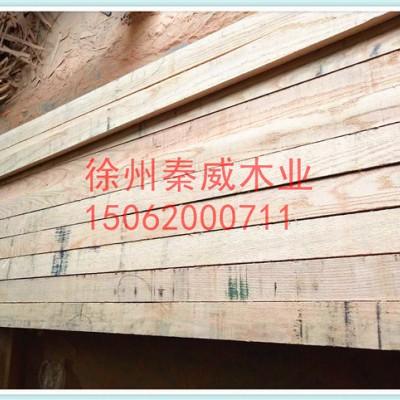 榉木插接板