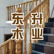 丰县赵升木材加工厂
