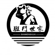 徐州班门世家木艺有限公司